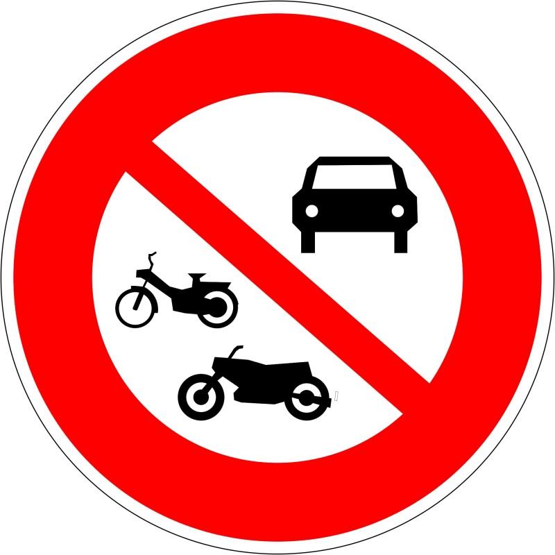 Accès interdit à tous les véhicules à moteur - Autocollant vinyl waterproof - Diamètre de 200 mm